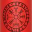 красный (вегвизир)